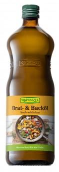 Bio Brat- und Backöl, hoch erhitzbar, 1 l